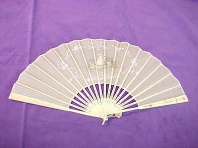 Fan, Carved Ivory And Fabric
