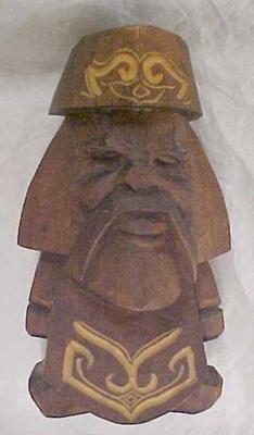 Figure Of A Head - Ainu Koropokkuru