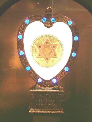 Star Of David Funeral Light Box