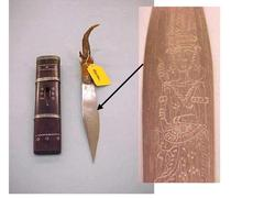 Cambodian Dagger And Sheath