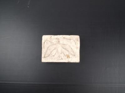 Votive Offering, Limestone