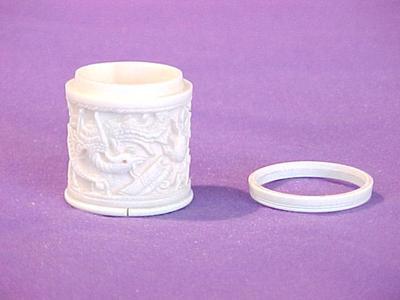 Jar - No Lid - Lid #121150 Is On This Jar